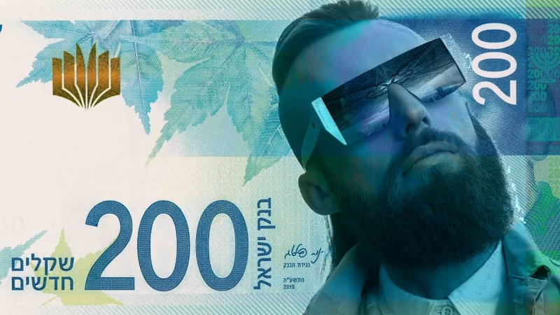 ואדים מאני Vadim Money