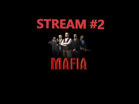 Стрим, Mafia - The City of Lost Heaven.Прохождение, Ностальгия 2 Вспомним старое!