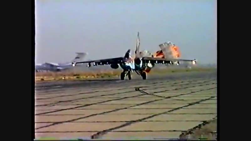 Аэродром в Моздоке обслуживание Су 25 1995 год