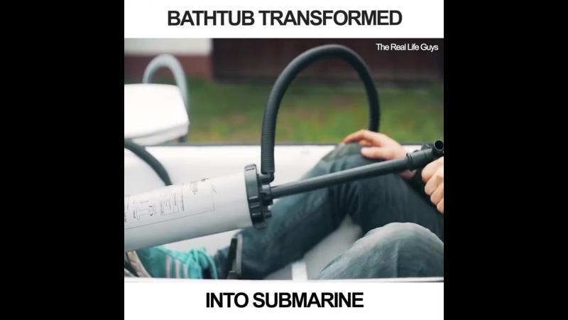 Ванна преобразована в подводную лодку
