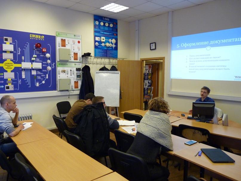 Проектирование слаботочных систем (обучение)