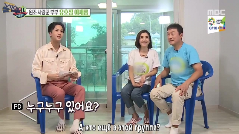[RUS SUB] 180806 Section TV Episode 929 (Ravi cut)