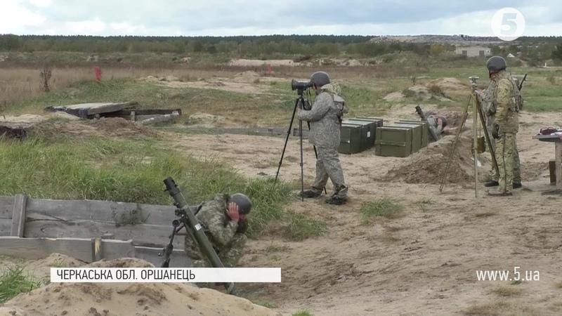 Ворога зупинили: як мінометники-прикордонники відточували навики стрільби в Оршанці