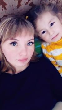 Ольга Чернева