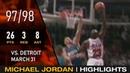 Michael Jordan's 26pts Vs. Detroit Pistons • POSTER DUNK OVERTIME (March 31, 1998)