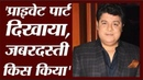 Three Allegation Of Sexual Harassment On Director Sajid Khan Me Too Movement
