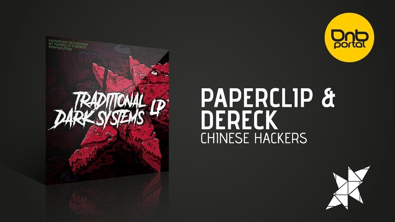 Paperclip Dereck - Chinese Hackers [Paperfunk Recordings]