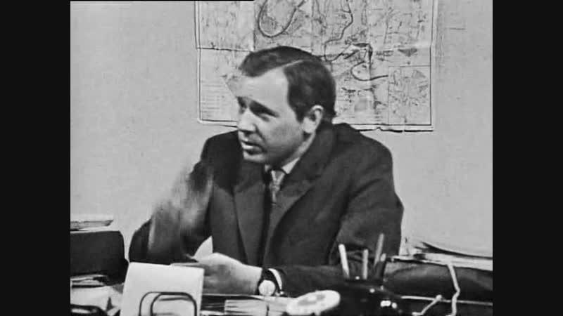 Следствие ведут ЗнаТоКи. Дело №6. Шантаж (1972) 1 серия