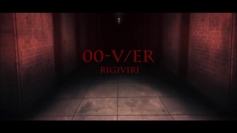 00-v/er