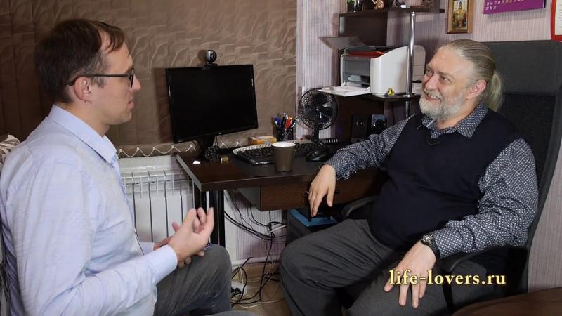 Почему тянет к женщинам с тараканами в голове. А.Капранов Вопросы и ответы №7.3