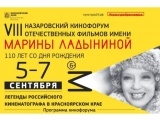 Клара Новикова и Светлана Тома