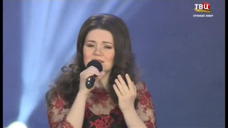 Дина Гарипова в Праздничном концерте на Поклонной горе 09 05 2014 TВЦ