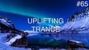 ♫ Best Uplifting Emotional Trance Mix 65 | February 2019 | OM TRANCE