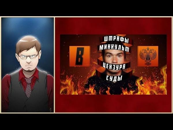 BadComedian суды цензура клоуны и штрейкбрехеры . Обзор Красного Циника