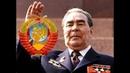 Soviet Patriotic Song: Comrade General Secretary