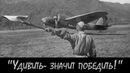 ЗВЕЗДЫ В НЕБЕ КИТАЯ Рейд советских бомбардировщиков на Тайвань