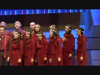 Фольклорная номинация WCG Tshwane 2018 Academic Choir of the Ural Federal University