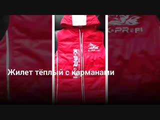 Жилет_тёплый_с_карманами_Reel.mp4