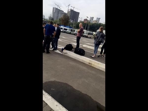 Драка на киевской автостанции