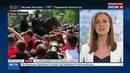 Новости на Россия 24 • В Киеве задержали шестерых противников Марша равенства