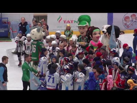 Торжественное закрытие турнира | Финал «Кубка Добрый лёд» в Казани