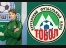 Егор Ильиных Гол Носте Новотроицк 0 2