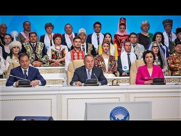 Почему казахи - люди второго сорта в Казахстане / БАСЕ