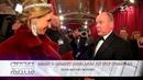 Князь Монако Альбер ІІ признался, когда его дети начинают готовиться к торжественным балам