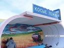 Житель села под Шарыпово сам покупает краску и рисует на остановках красивые пейзажи