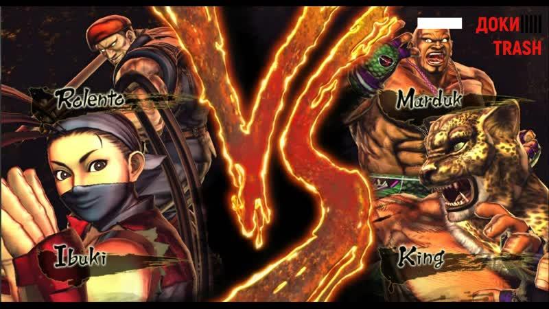 Street Fighter Военный и ученица Компания