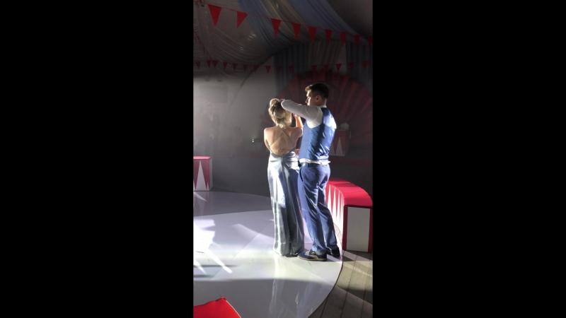 Регина Денис танец 22.09.18