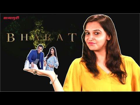 Bharat Movie Teaser Review By Amrita Salman Khan Katrina Kaif