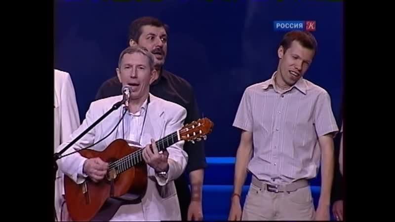 Милая моя Юрий Визбор