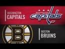 Boston Bruins vs Washington Capitals | 18.09.2018 | NHL Preseason 2018