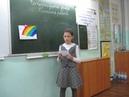 Сочинение о Трезвости Панфилова Полина 4 В школа № 62