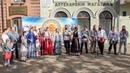 День города, Хабаровск 160 лет, ДЕДОВА СЛОБОДА 26.05.2018 г.
