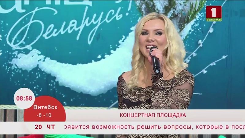 Таня Коршук с песней «Дамский чемоданчик»