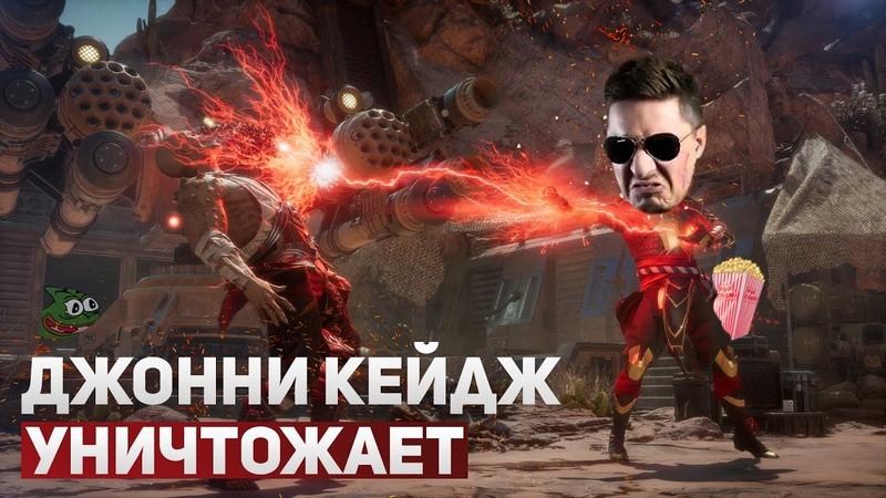 Mortal Kombat 11   Прохождение сюжета в стиле Володарского!   1
