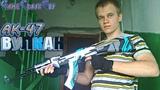 КАК СДЕЛАТЬ AK 47 VULCAN АК 47 В СКИНЕ ВУЛКАН ИЗ ДЕРЕВА CSGO