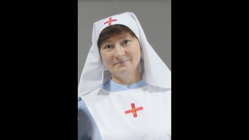 Сестра милосердия Фотиния Вечная память 11 08 2018