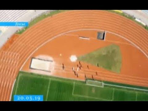 Фінальна гра аматорського Кубку Черкащини з футболу відбудеться на Центральному стадіоні