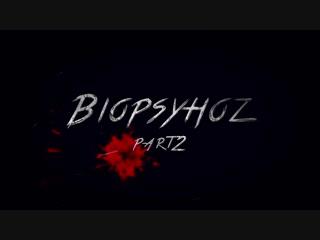 BIOPSYHOZ - DAVAY(Part 2) X-Concert live cover