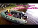 Рыбалка в Карелии. Новый мотор ямаха 9.9. Троллинг