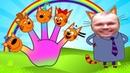 Три кота Мисс Кэти и Мистер Макс Новые герои Три Кота ПЕсня Пальчиков