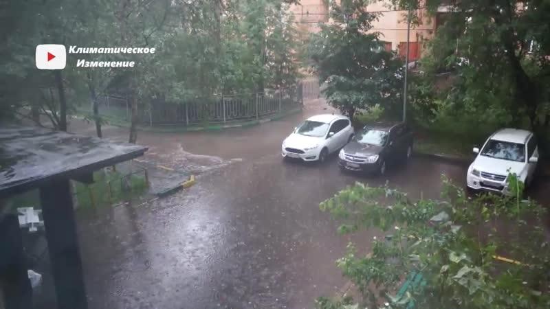 Москва Гроза и Ливень следом Начало наводнение