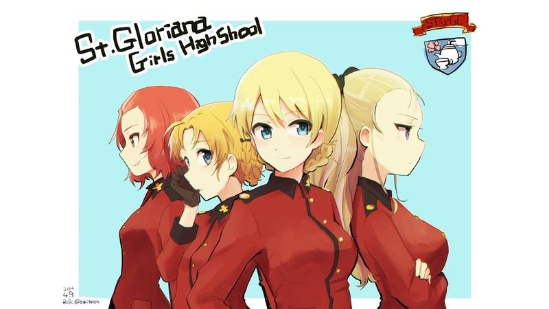 Girls und Panzer Drama CD - St. Gloriana [ENG SUB]