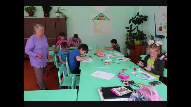 областной конкурс видео экскурсий по лагерям с дневным пребыванием детей Добро пожаловать. Лагерь Солнечный путь.
