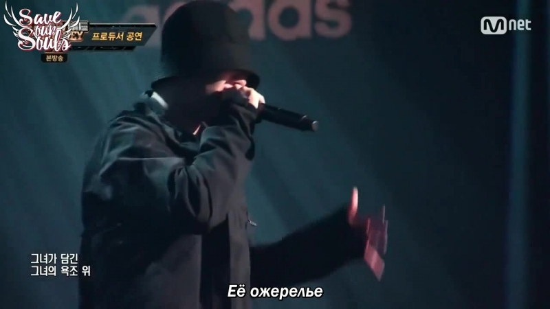 Giriboy - Empty House (Feat. Thama)(рус. саб)