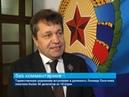 ГТРК ЛНР Церемонию вступления в должность Л Пасечника посетили более 50 делегатов из 14 стран