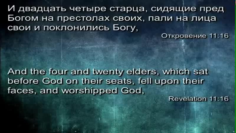 58. Откровение тысячелетнего царства. - Проповедь Виталия Олийника. 02.25.2012